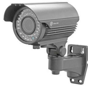 Уличная AHD - видеокамера iTech AHD-OV 1,3 Mp