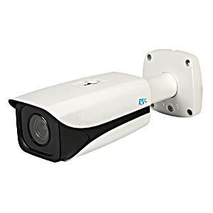 Уличная IP видеокамера RVi-IPC43 (2.7-12 мм)