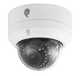 Уличная IP видеокамера iTech IPe-Dvp PoE
