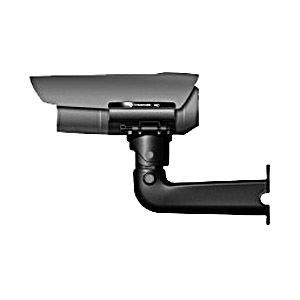 Уличная IP видеокамера Etrovision EV8781A-DD